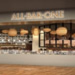 Come dine with me: The first All Bar One at Birmingham Airport opens airside today (9 April)